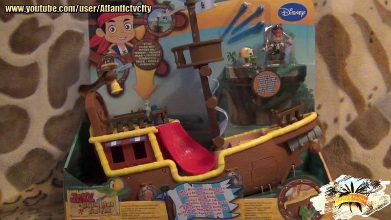 Джейк и пираты Нетландии игрушки