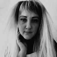 Ната Василевская