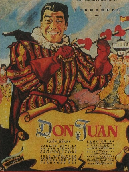 ТОРЖЕСТВО ДОН ЖУАНА «О, Дон Гуан красноречив я знаю, Слыхала я; он хитрый искуситель. Вы, говорят, безбожный развратитель, Вы сущий демон. Сколько бедных женщин Вы погубили » А. С. Пушкин