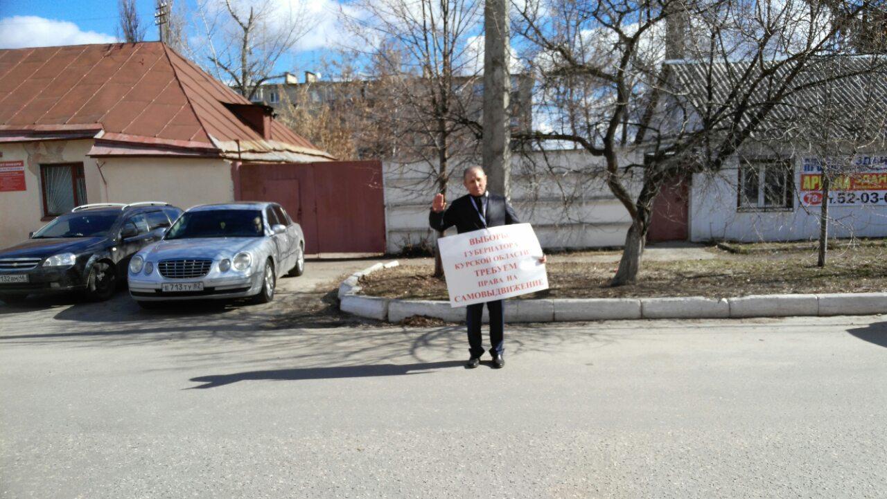 Федулов требует права на самовыдвижение в губернаторы Курской области