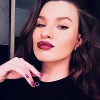 Кристина Галицкая