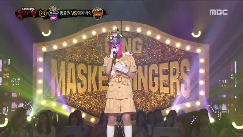 · Show|Perfomance · 190616 · OH MY GIRL (Seunghee) - Did I love you (Lisa cover) · MBC Mask Best Singer ·