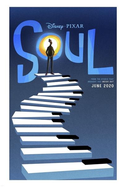 Постер новой анимационной картины Pixar «Душа»