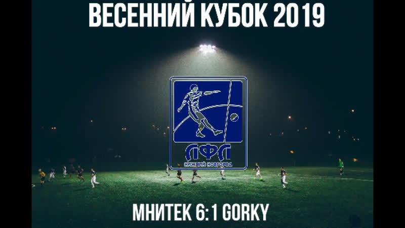 МНИТЕК 6-1 GORKY