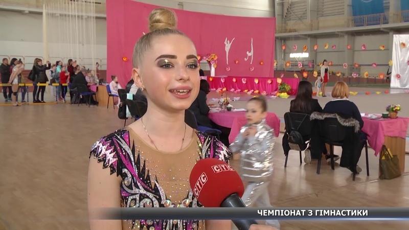 У Сумах відбувся ювілейний чемпіонат України з художньої гімнастики