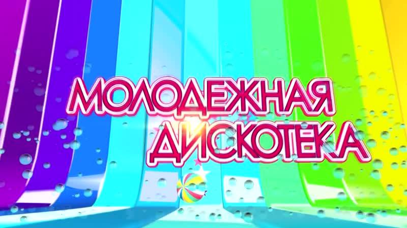 10 ноября 2017 DISCO ДК им. А.М. Горького