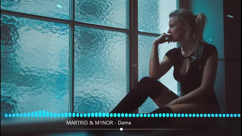 MARTRID M1NOR - Дама (Новинка 2019)