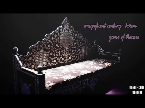 ► magnificent century kösem ● игра престолов