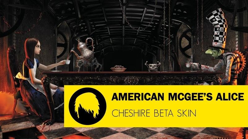 American McGee's Alice Beta Purple Tattooed Cheshire Cat skin