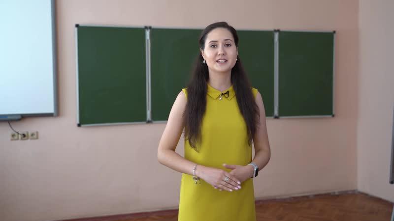 Профессия эколога в МГИМО