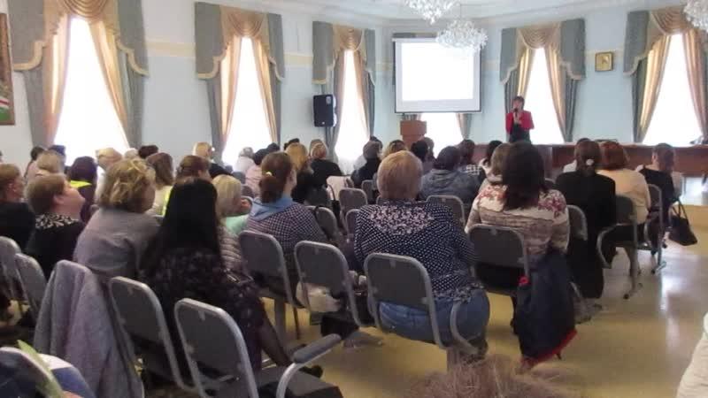 Абрамова О.С. семинар по программе Социокультурные истоки_6900