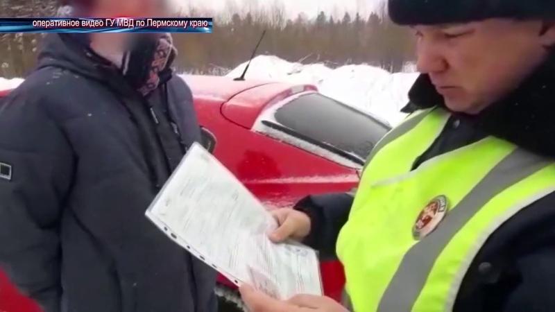 Автоугонщик