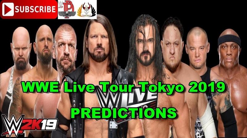 WWE Live Tokyo AJ Styles Triple H The Club vs Drew McIntyre Samoa Joe Baron Corbin Bobby Lashley