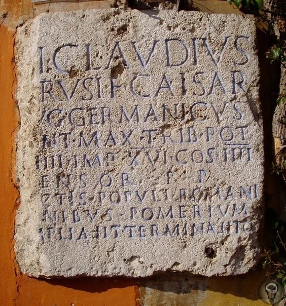 Рим: неизвестная античность В Риме есть множество античных памятников «второго ряда», иногда ничуть не менее интересных просто более скромных, не попавших на первые страницы туристических
