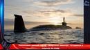 Уничтожит целый город: «Морской монстр» готовится к спуску на воду