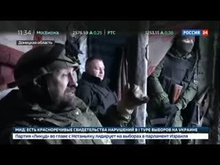 В ДНР за сутки со стороны украинской армии зафиксировали 12 обстрелов.