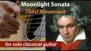 Beethoven Moonlight Sonata 3rd Movement arr Emre Sabuncuoglu