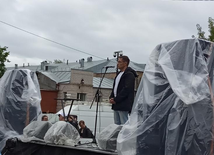 митинг против завода в Марадыково title=