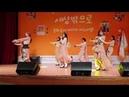 190413 드림캐쳐 Dreamcatcher - 날아올라 (Fly High) @장애인의 날 기념 광명 문화축제 The Disabled's Festival in Gwangmyeong