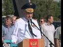 Ракетоносцу ТУ 95 МС присвоили наименование Изборск