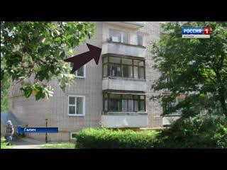 В Галиче 4-летний мальчик едва не упал с балкона, его спасли прохожие