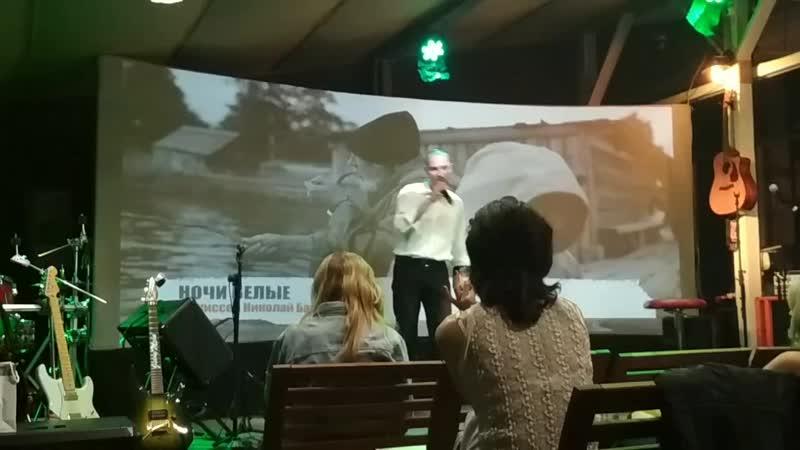 Алексей Кольчугин - О, Розалинда (Кинолибре, 24.04.2019)