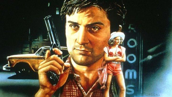 Таксист (драма Мартина Скорсезе с Робертом Де Ниро и Джоди Фостер) | США, 1976