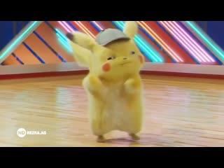 Пикачу танцует по i'm blue da ba dee