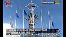 Эмблему НАТО установил вместо футбольного мяча Евро-2012 на Европейской площади Киева мэр Кличко