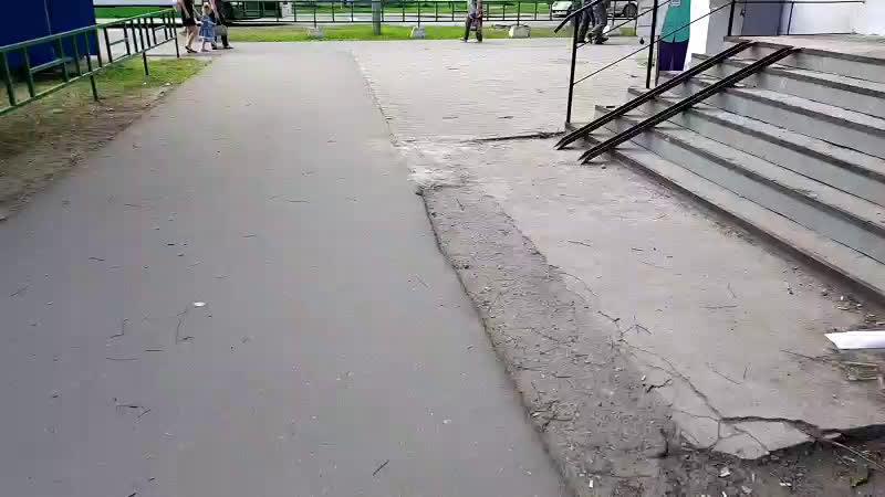 ПРИНУЖДЕНИЕ К РСО