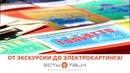 ТГУ NEWS EXPO PROJECT TGU 2019