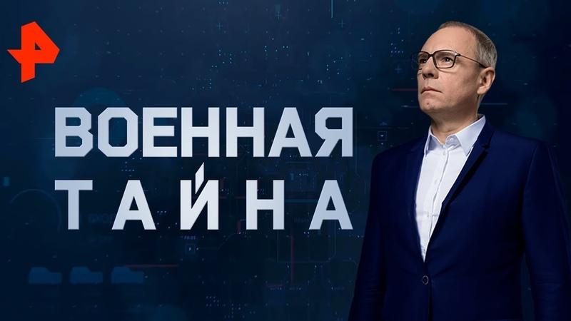 Выборы на Украине Флот на автопилоте Военная тайна Часть 1 20 04 19