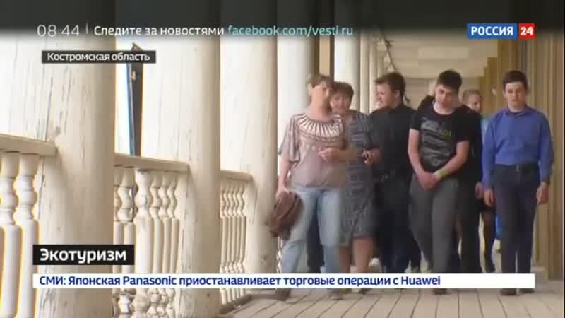 Эко-туризм_ в Костромской области строят гостевые дома - Россия 24