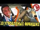 Интерны Interny 4 сезон 40 серия смотреть онлайн или скачать