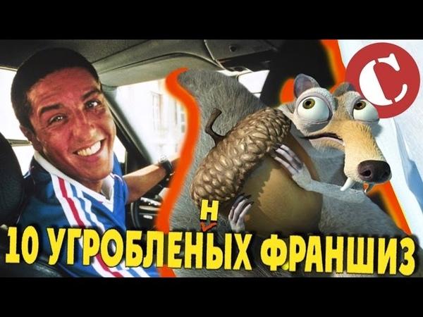 Интерны Interny 4 сезон 40 серия или скачать