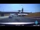 Детка помни - это ИЗРАИЛЬ Вертолет залетел под мост