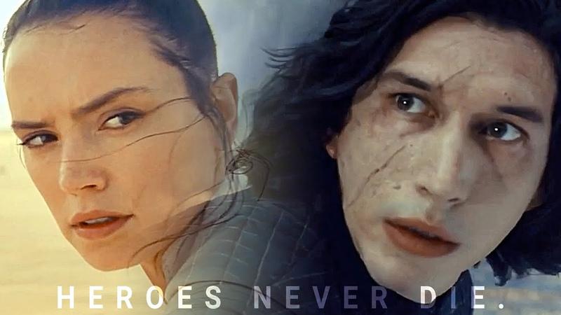 Rey ✗ kylo ren || heroes never die