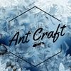 Ant Craft Муравьиная ферма, формикарии и муравьи