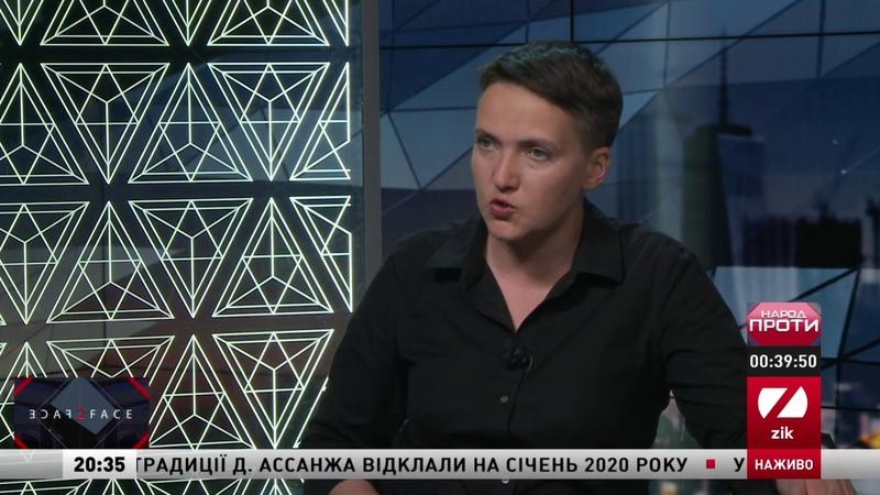 Гра проти Суркова Савченко розповіла про «українські» ігри довкола Путіна