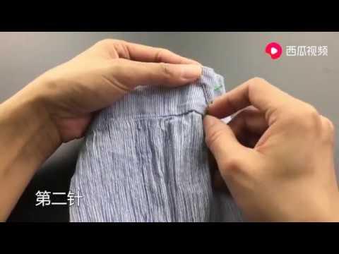 原来缝鱼骨褶这么简单,学会这个针法,以后不怕衣服领口肥大啦