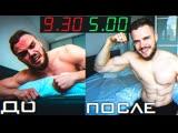 Зачем я Просыпаюсь в 5 утра - RD 276 ! Игорь Войтенко
