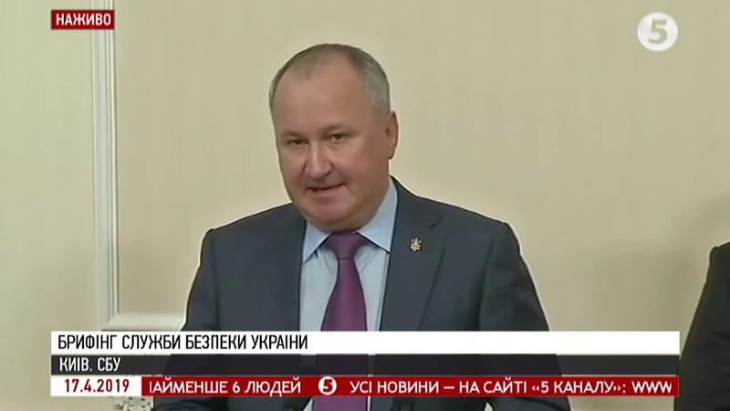 Затримання спецслужбовців РФ які вчиняли теракти в Україні брифінг СБУ та військової прокуратури