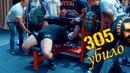 Головинский против протеинов | Разбор стрима Головинского о многокомпонетном белке и тренинге на 35%