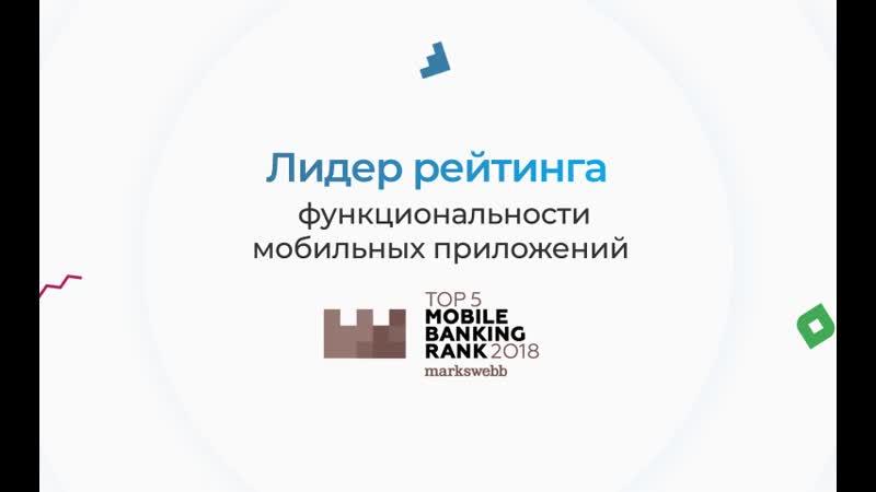 Интернет-банк и мобильные приложения F.Balance на платформе Faktura.ru