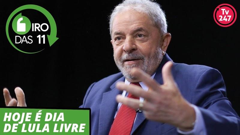 Giro das 11 especial com Pepe Escobar: hoje é dia de Lula Livre