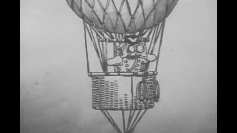 За Империю Mikuni no Tame Ni Raw 1928