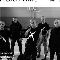Originals Moscow х Родной звук х Shortparis