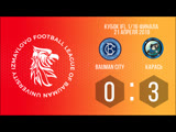 Bauman City - Карась (Кубок IFL)