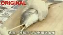 Как потрошить рыбу двумя китайскими палочками не вспаривая брюхо - очень простой способ