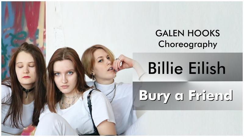 Billie Eilish- Bury a Friend GALEN HOOKS Choreography ANYO |cover dance collaboration|